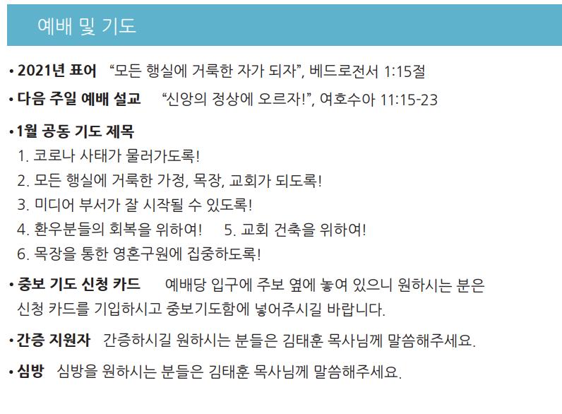Screen Shot 2021-01-03 at 5.40.00 AM.png